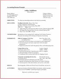 Purchasing Agent Jobn Template Jd Templates Cover Letter Free