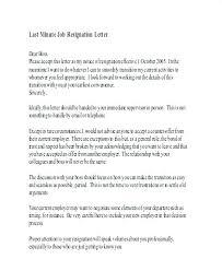 Formal Letter Of Resignation Letter Of Resignation Example ...