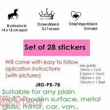 wall decals stickers princess crown