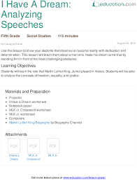 i have a dream analyzing speeches lesson plan com