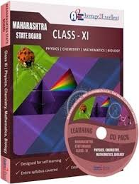 Average2excellent Class 11 Maharashtra Board Super Combo Pack ...