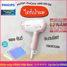 Máy sấy tóc du lịch Philips HP8108 - Tặng 01 Khăn da nhân tạo đa năng hữu  ích