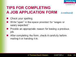 Tips For Completing Application Forms Thomson South Westernslidechapter 41 Applying For A Job Data Sheets