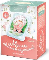 Gapchinska <b>Набор</b> для изготовления <b>мыла</b> Огуречная <b>маска</b> ...