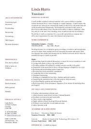 ... Resume Translation 16 Translator Cv 1 Png 728 1030 ...