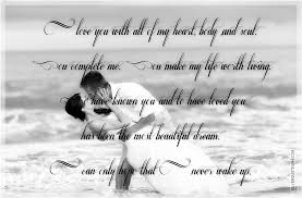 I Love You With All My Heart Quotes Cool I Love You With All Of My Heart Body And Soul SILVER QUOTES