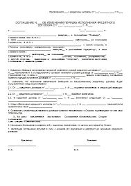 Исполнение кредитного договора курсовая achinskavto Описание исполнение кредитного договора курсовая подробнее
