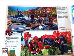 1986 vedes transformers copy 0 transformers toys vedes 1986 toy catalog