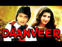 Image result for film(Daanveer)(1996)