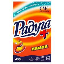 Радуга+ — Каталог товаров — Яндекс.Маркет