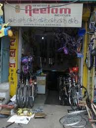 Showroom experience has always played an important role while buying a new bike. Bicycle Dealers In Durgapuri Shahdara Delhi Cycle Shops Stores Justdial