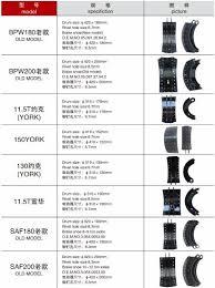 Fmsi Isuzu Brake Shoe Set S8334733 Oe 1471207631 China