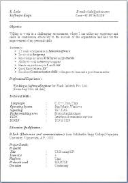 Technical Skills On A Resume Delectable Sample Resume Format Doc File Free Download Form Template For Bank