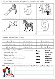 Use these phonics worksheets, videos, and flash cards to help your students practice the basics. Split Digraph I E Worksheet