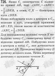 Контрольная работа по геометрии класс Класс Гладунова контрольная работа 4 по геометрии 8 класс квадратного