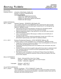 Biomedical Engineering Cover Letter Entry Biomedical