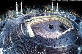 Islamic Wallpaper Hd Makkah Madina ...