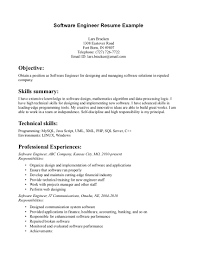 Key Skills In Resume For Software Engineer Free Resume Example
