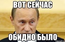 Сенат США поддержал ужесточение санкций против России - Цензор.НЕТ 8344