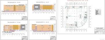 Проект торгового центра скачать Чертежи РУ Дипломный проект Торговый центр 68 х 69 м с подземной автостоянкой в г