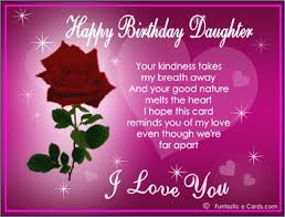 Happy Birthday Beautiful Sister Quotes Best Of Happy Birthday My Beautiful Sister Quotes Amsteamnet