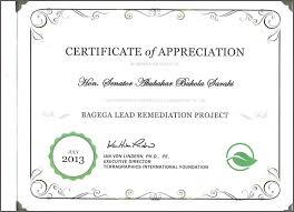 Certificate Templates. Honorable Mention Certificate Template ...