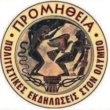 Μιχάλης Καλόπουλος: «Ενωμένος Ελληνισμός» | ΠΡΟΜΗΘΕΙΑ 2020
