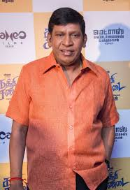 Image result for ajithkumar with vadivelu