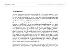 essay my favorite teacher sample essay my favorite teacher