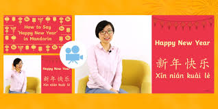 Do you know how to wish your friends a happy chinese new year in. How To Say Happy New Year In Mandarin Chinese Video