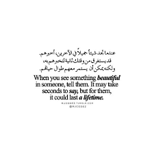 Best Love Quotes In Arabic