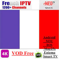 <b>FRANCE IPTV</b> - Shop Cheap <b>FRANCE IPTV</b> from China <b>FRANCE</b> ...