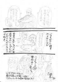 ハイキューcom On Twitter Jcハイキュー22巻大好評発売中