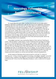 Personal Statement Residency          png   LetterHead Template Sample Pinterest