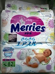 Обзор на <b>Подгузники Merries</b> (<b>Мерриес</b>) размер <b>S</b> (<b>4</b>-<b>8 кг</b>), 82 шт.