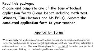 Home Depot Job Application Printable Job Employment Forms
