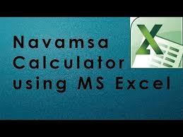 Navamsa Calculator Using Ms Excel Youtube