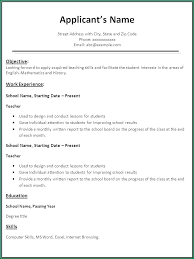 Kindergarten Teacher Resume Sample Teacher Resume Template Teachers