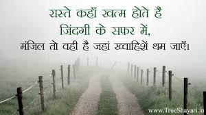best sad status in hindi
