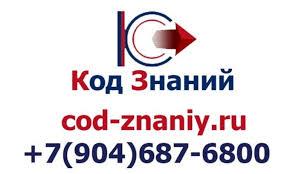 Помощь в написании студенческих и учебных работ в Белгороде  Белгород