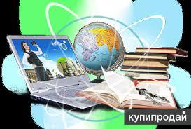 Дипломы практики курсовые Калининград курсовых работ рефератов и докладов отчетов по производственной научно исследовательской и преддипломной практик