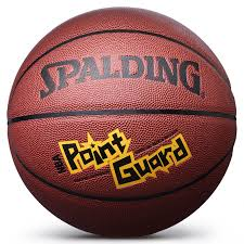 spalding spalding 74 100 basketball pu leather ball guard nba game 7 indoor and outdoor basketball