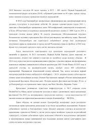 Событийный туризм в Екатеринбурге  5