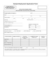 2019 Job Application Form Fillable Printable Pdf Forms
