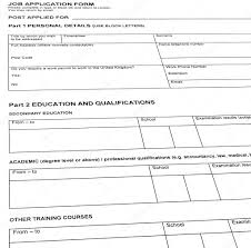 Looking For Job Resume Blank Form Stock Photo Fmua09 1966117