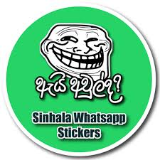 Bro Sinhala Sticker Packs For Whatsapp Apps Bei Google Play