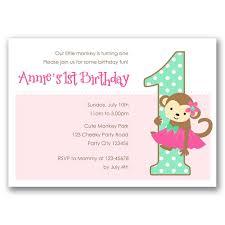 monkey 1st birthday invitation