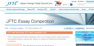 win rs at foreign trade council essay competition foreign trade council jftc was founded in 1947 as a core private sector organization in the area of international trade nationwide membership