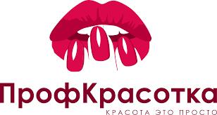 <b>Зубные щетки</b> — купить недорого в Москве | ПрофКрасотка