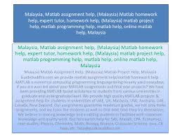 matlab expert getting matlab assignment done by matlab homework  matlab assignment help matlab homework help exp matlab assignment help matlab homework help expert tutor